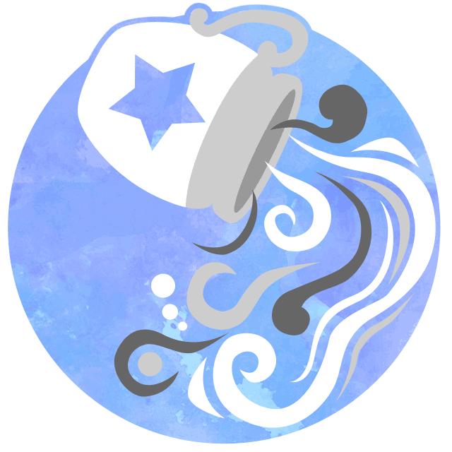 ジーニー先生の星座別2016年運勢 水瓶座