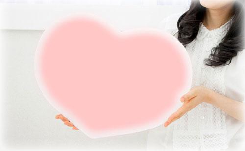 またあの頃みたいに愛し合いたい……復縁の願いを叶える「あるモノ」とは?