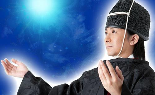 【陰陽師・橋本京明直伝】好きな人に気持ちが伝わるおまじない