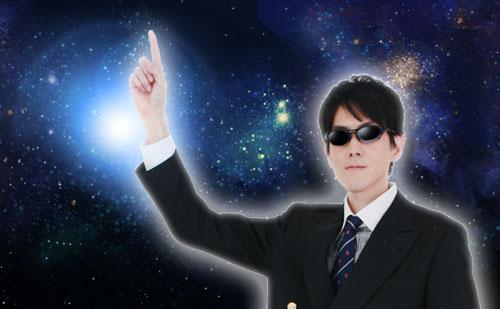 アカシックレコーダー・中津川昴が教える「アカシックレコード」とは(1)