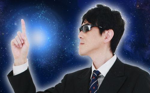 アカシックレコーダー・中津川昴が教える「アカシックレコード」とは(2)
