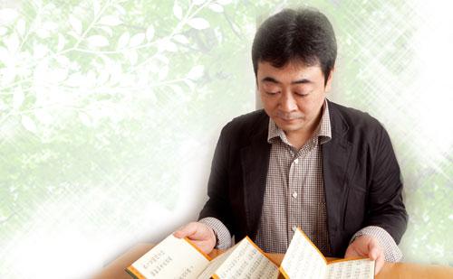 【当たる占い師田村】魂のカラーって知ってる?<黄色、橙色、緑編>