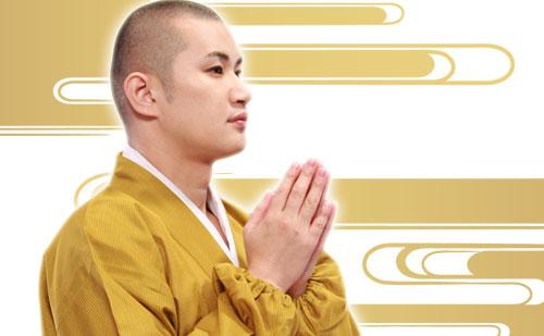 オネェすぎる僧侶・水無昭善の人生説法!辛い想いをしているあなたへ