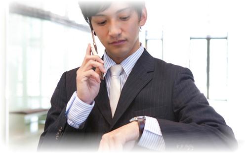 【よく当たる男性タイプ】あの上司、どう接する?