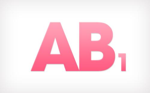 【当たる血液型診断】両親の血液型から分析!40血液型で真実の自分を知る!~AB1篇~