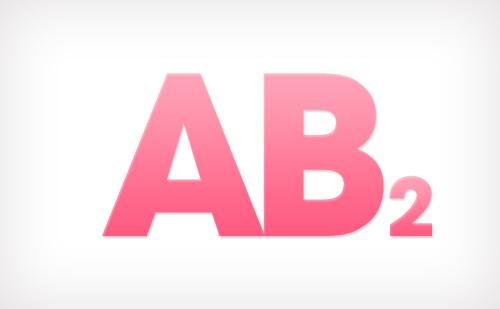 【当たる血液型診断】両親の血液型から分析!40血液型で真実の自分を知る!~AB2篇~